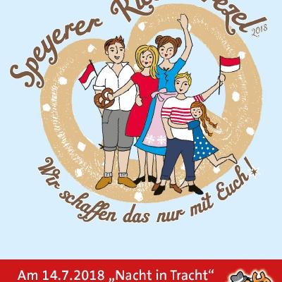 Festpostkarte Nr 27 2018